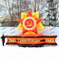 Уличная декорация большая звезда с георгиевской лентой на 9 мая