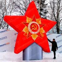 Надувная декорация звезда с орденом дня победы