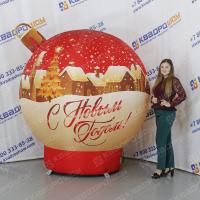 Надувной новогодний шар декорация для улицы