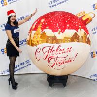надувная декорация шар с новым годом