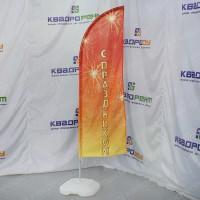 Праздничный флаг 9 мая для флагштока виндер