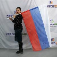 Флаг РФ триколор