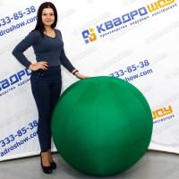 огромный зелёный мяч