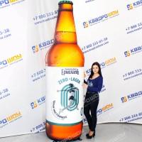 огромная бутылка пива муляж рекламный