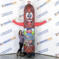 Надувная рекламная фигура колбаса с руками
