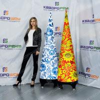 Надувные конусы декоративные Гжель и Хохлома