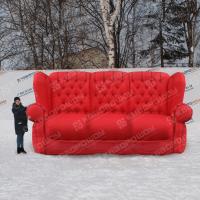 Надувная мягкая мебель красный диван