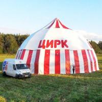 Надувной павильон для цирка