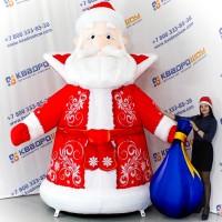 Надувной Дедушка Мороз с мешком подарков