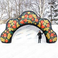 Надувная арка хохлома классическая на ярмарку