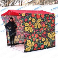 палатка чёрная хохлома для торговли на масленицу
